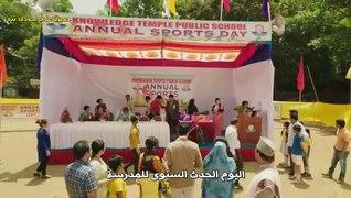 مسلسل مريم خان الحلقة 2 مترجمة