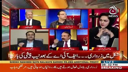 Heated Debate B/w Tariq Fazal Chaudhry And Noor Alam