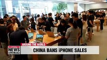 Chinese court bans import, sale of nearly all iPhone models amid patent spat with Qualcomm