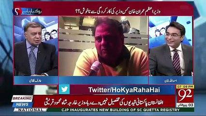 PM Imran Khan Ki Channels Owners Se Mulaqaat ? Sheikh Rasheed Ne Wahan Kia Kya ?