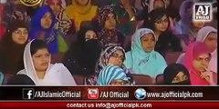 How to Avoid Zina - - Maulana Tariq Jameel Most Important Bayan for