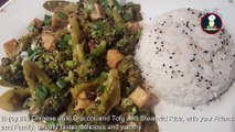 Broccoli - Tofu (Stir Fry) Chinese Style | Broccoli Tofu Stir Fry Chinese Style takeout | Crispy Tofu Broccoli |  ब्रोकोली टोफू चीनी शैली | Chinese Food | Chinese Recipe | Restaurant Style Chinese Food | Big Fooodies Recipe Videos | Big Fooodies | Foodie