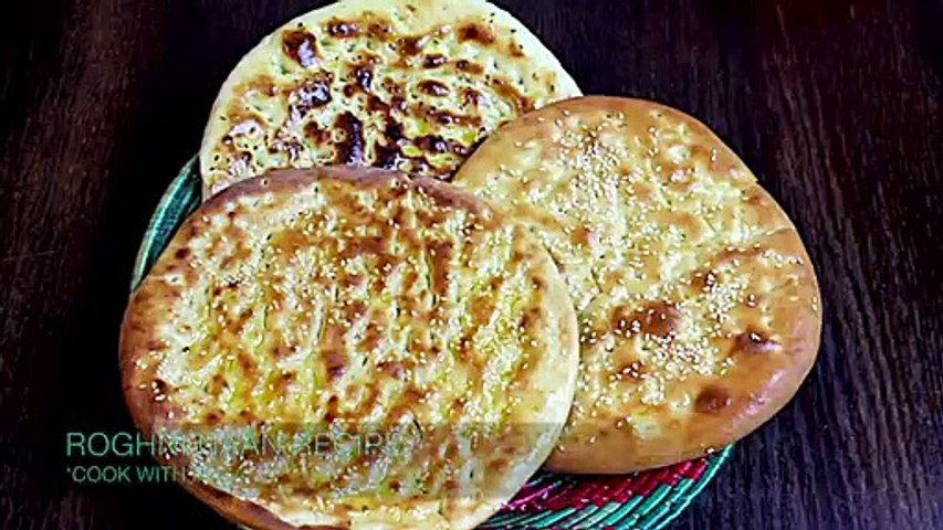 ROGHNI NAAN RECIPE *COOK WITH FAIZA*