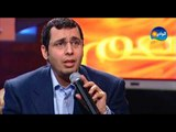 Abdel Salam Al Hasany - Dima F Baly / عبد السلام الحسنى - ديما ف بالى - من برنامج نغم