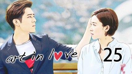 Art In Love 25(George Hu,Adi Kan)
