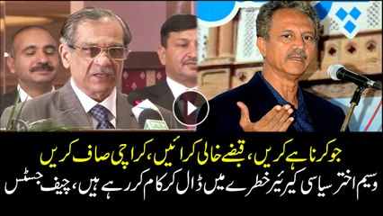 CJP appreciates Mayor Karachi Waseem Akhtar