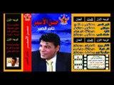 Hasan El Asmar   Mawal Wala Youm   حسن الأسمر   موال ولايوم