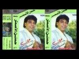 Hasan El Asmar   Shofo 7abiby   حسن الأسمر   شوفو حبيبي