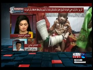 SIndh Round Up- 5 PM- 10th December 2018
