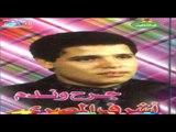 Ashraf Al Masry   Enta Soma Enta   أشرف المصرى   أنت ثم إنت