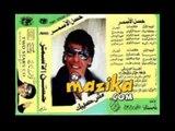 Hassan Al Asmar  - 7ekaya  /  حسن الأسمر -  حكاية