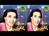 hamdy batshan -  mawwal sekt safr  / حمدي بتشان - موال سكة سفر