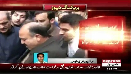 NAB arrests Rafique brothers after LHC rejects their bail