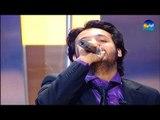 Issaf - Leila Tarab / حلقة ايساف كامله من برنامج ليله طرب