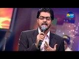Mohamed Al Mazem - Ein El Hasoud / محمد المازم - عين الحسود - من برنامج نغم