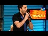 احمد الشريف - مالك  روحى - من برنامج نغم / Ahmed El Sherif - Malek Rohe