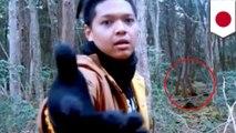 Youtuber Indonesia nge-vlog di hutan 'bunuh diri' - TomoNews