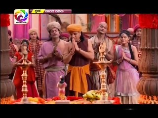 Maharaja Kansa 11/12/2018 - 133