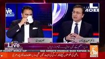 Asif Zardari Aur Nawaz Sharif Ki Zindigi Ka AKhri Suspense Yehi Hai Ke Akhri Umar Ghar Me Guzarni Hai Ya Jail Me.. Fawad Chaudhary