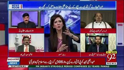 News Room on 92 News - 11th December 2018