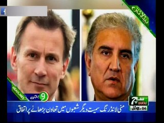 Such tv Bulletin 09pm 11 December 2018
