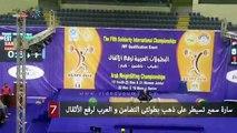 سارة سمير تحصد 3 ذهبيات لمصر فى البطولة العربية
