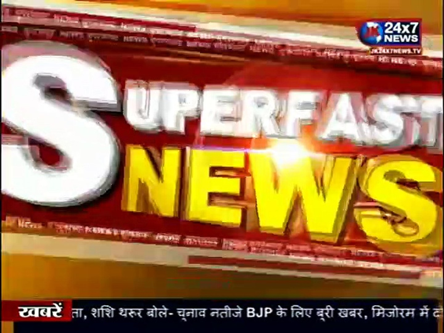Super Fast 50 News -  News Station