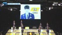 [HOT]vocal team, Jung Jin Sung & The Vocal Teams Last Survivor, Lim Hyung-bin)