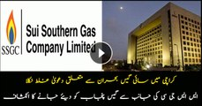 Gas shortage to escalate as negotiations between SSGC, CNG association failed