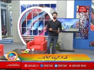 News Cafe Morning Show EP 283-12-12-2018