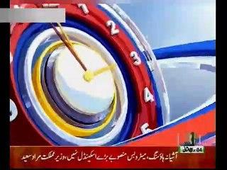 Such TV Bulletin 03pm 12 December 2018