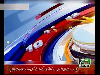 Such TV Bulletin 12pm 12 December 2018