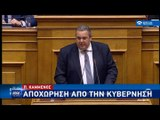 """Π. Καμμένος: """"Θα αποχωρήσω από την κυβέρνηση, αν ψηφιστεί η Συμφωνία των Πρεσπών..."""""""