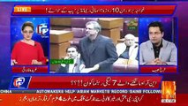 Farrukh Habib Response On Murad Saeed's Statement That 7 PMLN's Member Has Asked For NRO..