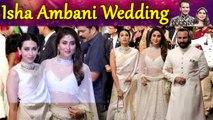 Isha Ambani Wedding : Kareena Kapoor, Saif Ali Khan, Karishma Kapoor in All White Look | Boldsky