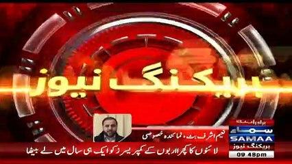 Punjab Assembly Mein Kya Hua ?
