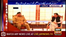 Headlines | ARYNews | 1900 | 13 December 2018