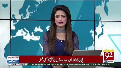 Wasif Abbasi Ne Larki Per Tashadud Kyun Kia ? Asal Kahani Samne Agayi