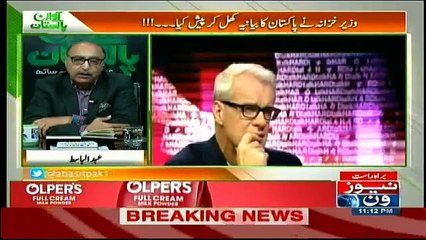Awaz-e-Pakistan - 13th December 2018