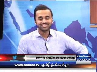 Aamir Liaquat Hussain Ki Dosri Shadi Ki Waja Kia Hai ??