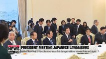 President Moon meets visiting Japanese lawmakers