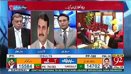 Shaukat Basra tells why he joined PTI