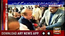 Headlines ARYNews 1100 14th December 2018
