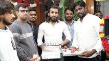 ತಪ್ಪು ದಾರಿ'ಯಲ್ಲಿ ಹೊರಟ ರಾಜ್ ಕುಮಾರ್ ಮೊಮ್ಮಗ..! | FILMIBEAT KANNADA