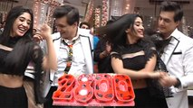 Yeh Rishta Kya Kehlata Hai: Shivangi Joshi and Mohsin dance during celebration of the show FilmiBeat