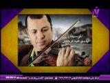 عشانك ياقمر مع سماح عبد الرحمن | ياسر عبد الرحمن | الجزء الثانى_