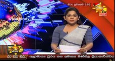 Hiru 7 O' Clock Sinhala News - 14th December 2018
