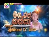 Maharaja Kansa-Episode-136
