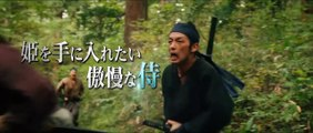 Samurai Marathon 1855 (Samurai marason) theatrical trailer - Bernard Rose-directed jidaigeki