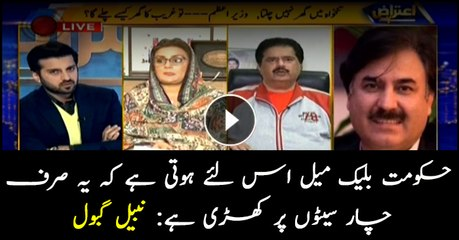Support of 'four seats' is reason behind government being blackmailed: Nabeel Gabol